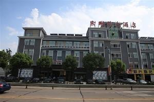 溪口紫荆花大酒店