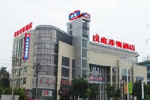 汉庭酒店(芜湖方特店)