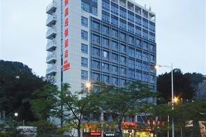 厦门润庭酒店(国际邮轮码头南山路店)