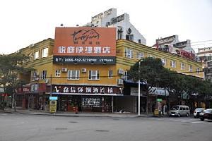 厦门悦庭快捷酒店