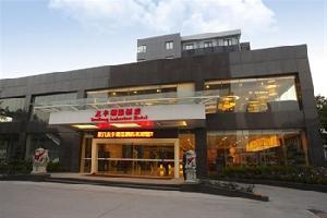 厦门友丰湖景酒店