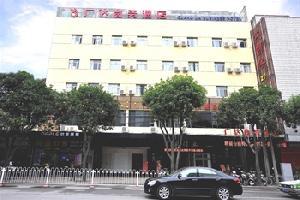 福州广达商务酒店