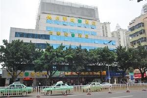 福州四季如春酒店(公贸店)(原温泉公贸大酒店)