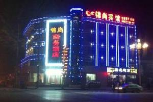 临漳锦尚商务酒店