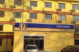 7天连锁酒店(天津商业大学本溪路地铁站店)