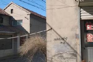 章丘绣河旅馆