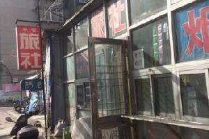 锦州平安旅店