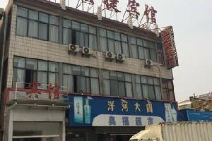 徐州市德正宾馆