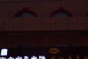 东营海东商务宾馆