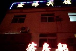 东营宏伟宾馆