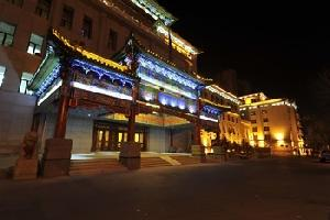 哈尔滨友谊宫宾馆
