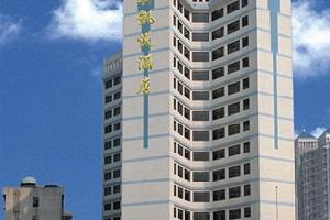 桂林新凯悦大酒店