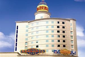 珠海新昌安酒店