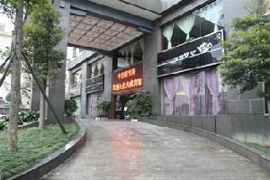 成都大成宾馆(四川省人大会议中心)