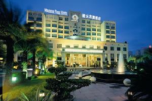 东莞御宝花园酒店(原裕元花园酒店)