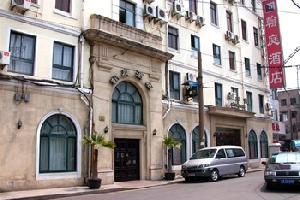 上海翰庭酒店