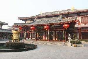 西安大唐芙蓉园芳林苑酒店