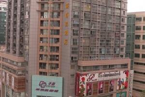 成都春禧商务酒店