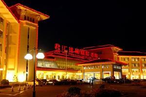 天津君汇度假大酒店