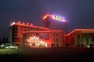 苏州南亚宾馆