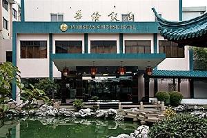 苏州华侨饭店