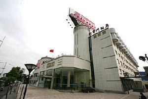南京西华门饭店