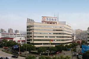 宁波平安宾馆