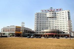 扬州酒店 花园国际大酒店 送个园门票 汽车站附近