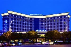 宁波汉雅新晶都酒店