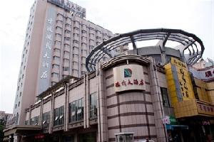 宁波现代大酒店