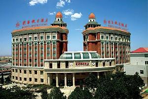 秦皇岛北戴河新华假日酒店