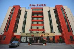 赣州银海之星商务酒店