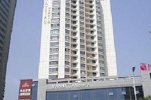 【青岛恒瑞至尊国际自助公寓】 青岛酒店预订 青岛会议酒店预订