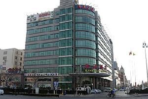 【青岛瀚源酒店】 青岛酒店预订 青岛会议酒店预订