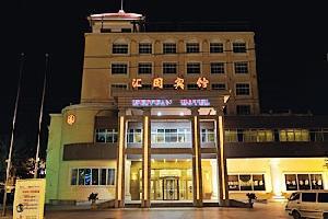 【青岛汇园宾馆】 青岛酒店预订 青岛会议酒店预订