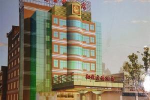 临沂翔龙商务酒店