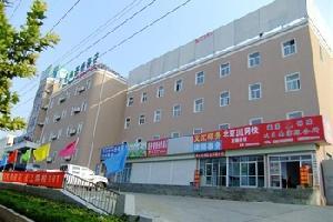 格林豪泰(莱芜钢城快捷店)