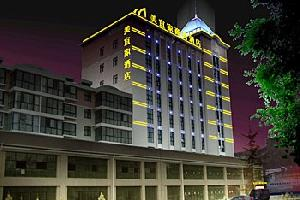 美宜家商务酒店(新乡牧野公园店)