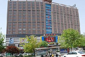 三门峡时代粤海酒店