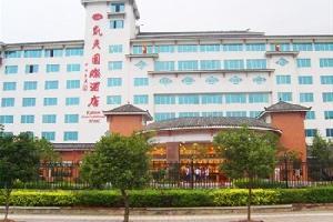 张家界凯天国际大酒店 准四星酒店 位于武陵源区