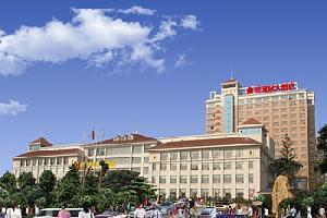 湘潭县鑫田国际大酒店