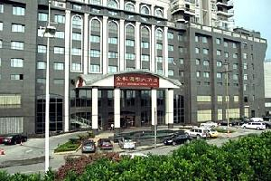 常德金悦国际大酒店