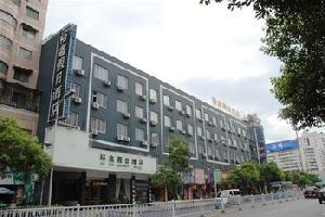 衡阳裕鑫商务酒店(解放店)