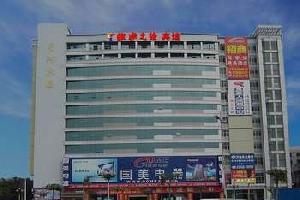 银通之旅连锁酒店(深圳沙井店)