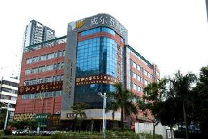 深圳威尔登酒店