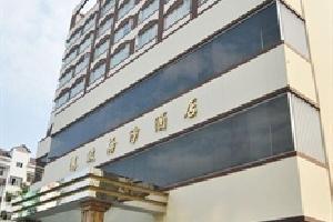深圳景苑梅沙酒店(原深圳鸿波梅沙酒店)