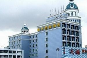 深圳明天西部酒店(新机场店)