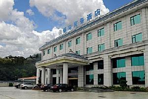 珠海银华商务酒店