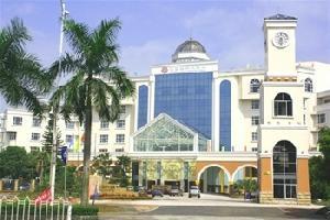玉林花园国际大酒店