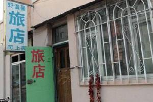 延吉市好温馨旅馆